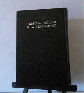 Hebrew-English New Testament