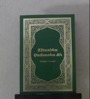 The New Testament in Somali Language